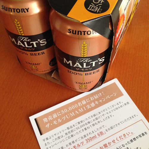 SUNTORY The MALT'S, beer
