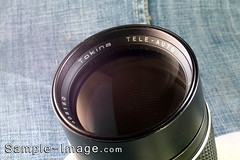 Tokina Tele-Auto 200mm f/3.5 (M42)