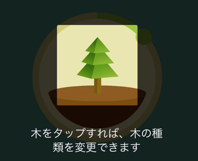 Forest画像