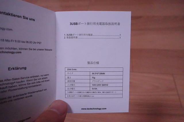 DSC02410.JPG
