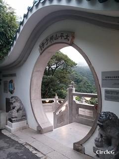 CIRCLEG 遊記 山頂 凌宵閣 山頂廣場 山頂纜車 中環 荔園 LAST DAY (4)