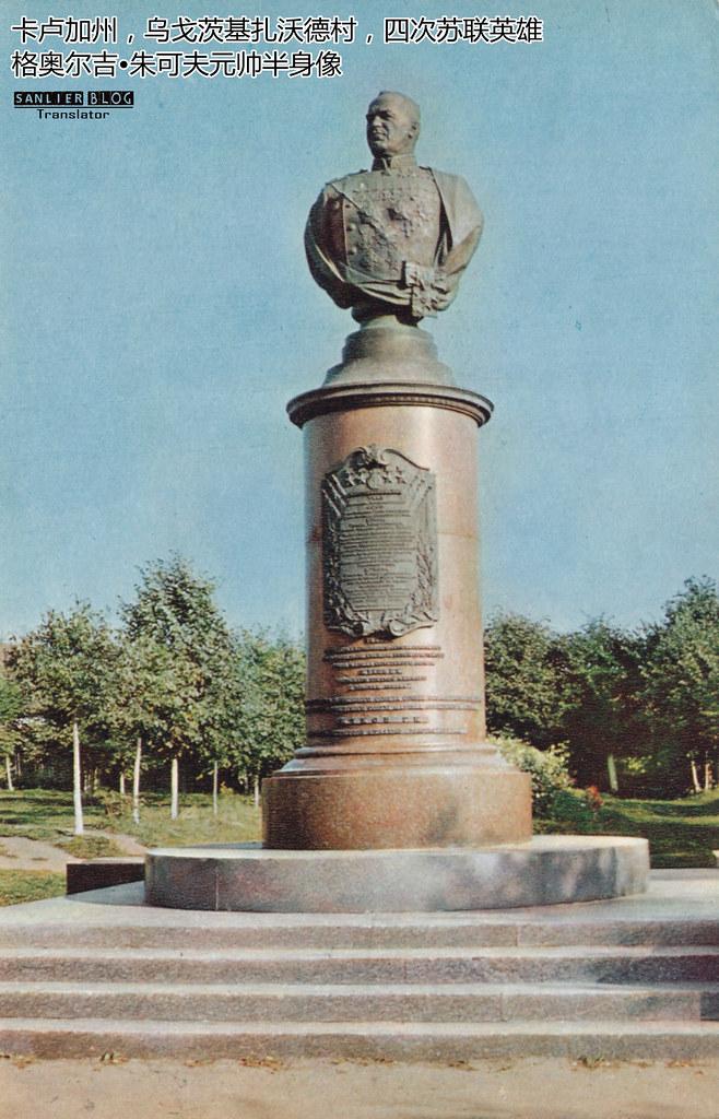 1970-1980年代卡卢加89