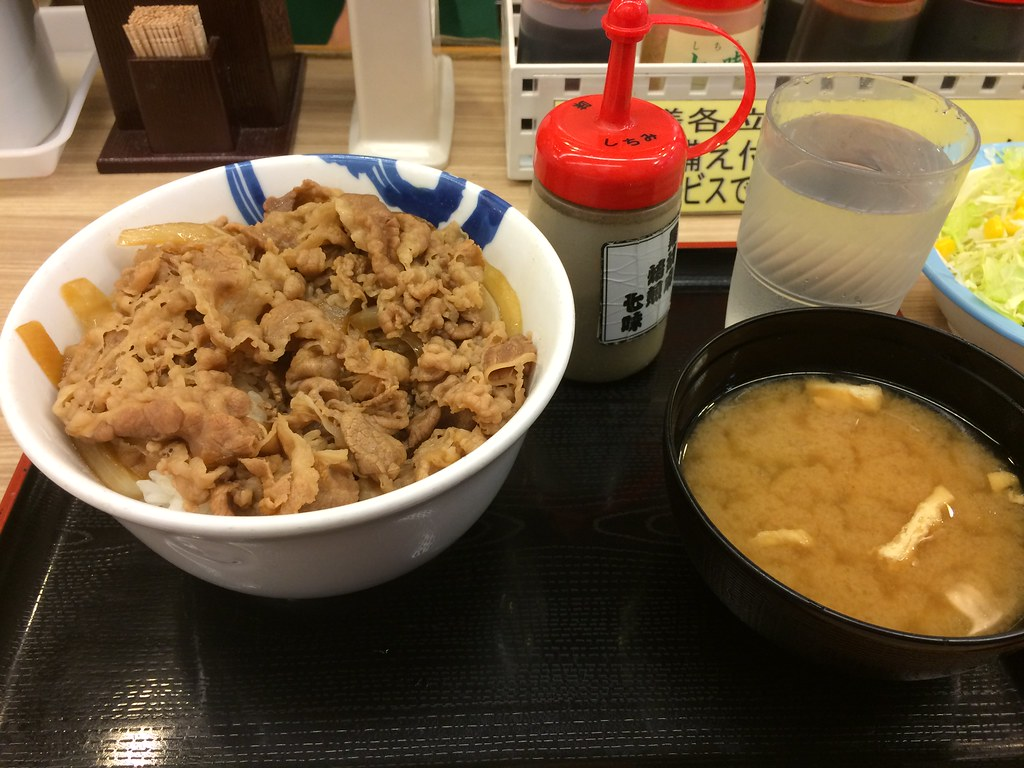 2015 Autumn Japan Trip Day 5: Tokyo