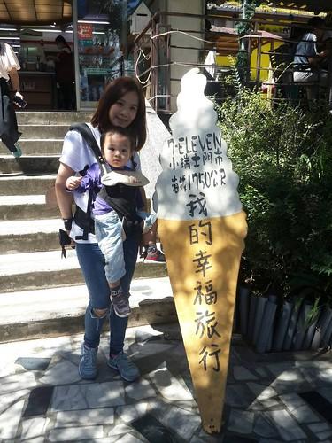 4旅遊景點自由行,台灣嬉遊記客製化行程任你搭--小瑞士