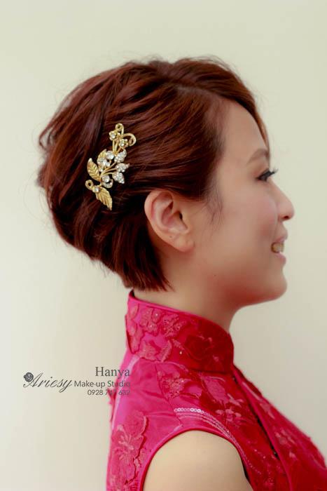 愛瑞思造型團隊,新秘Hanya,台北新秘,新娘秘書,新娘造型,旗袍造型,訂婚造型,短髮新娘,新秘推薦