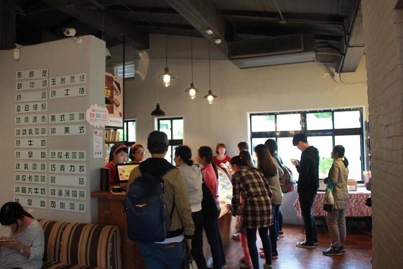 陽明山咖啡館-亞尼克夢想村- (9)