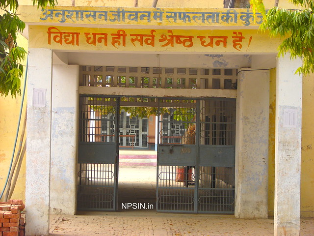 Entrance of Kshetriya Inter College (KIC)