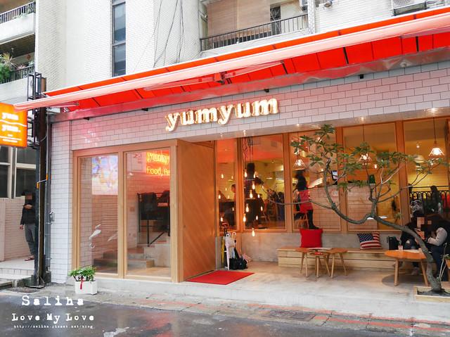 台北東區美式餐廳推薦yumyumdeli (2)