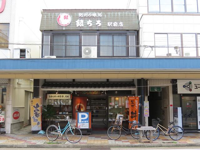 Ginchiro Eki Mae, Kii-Tanabe
