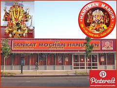 Sri Sankat Mochan Hanuman Mandir