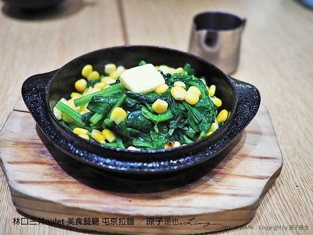 林口三井oulet 美食餐廳 屯京拉麵 6