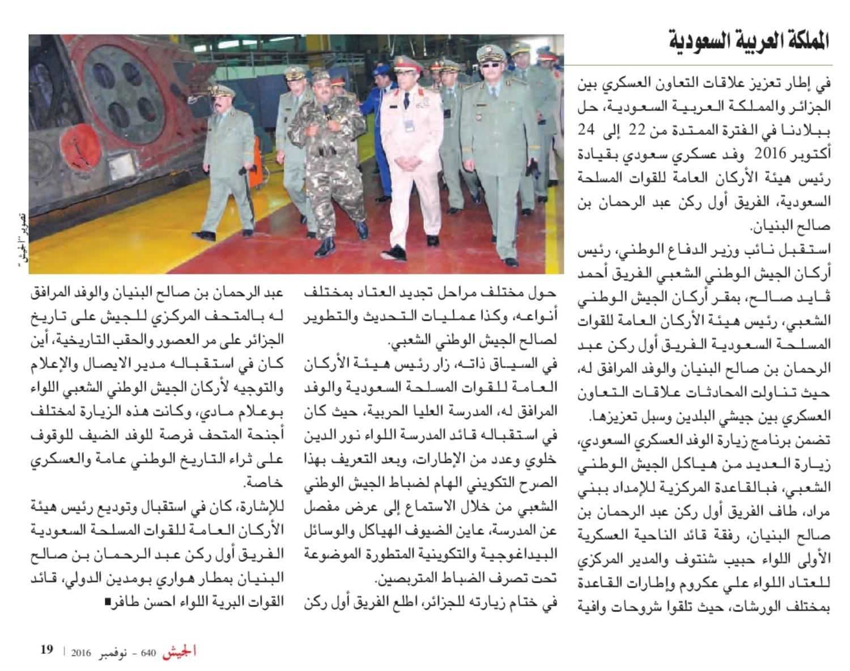 الجزائر : صلاحيات نائب وزير الدفاع الوطني - صفحة 6 30742898450_40c48ac3c2_o