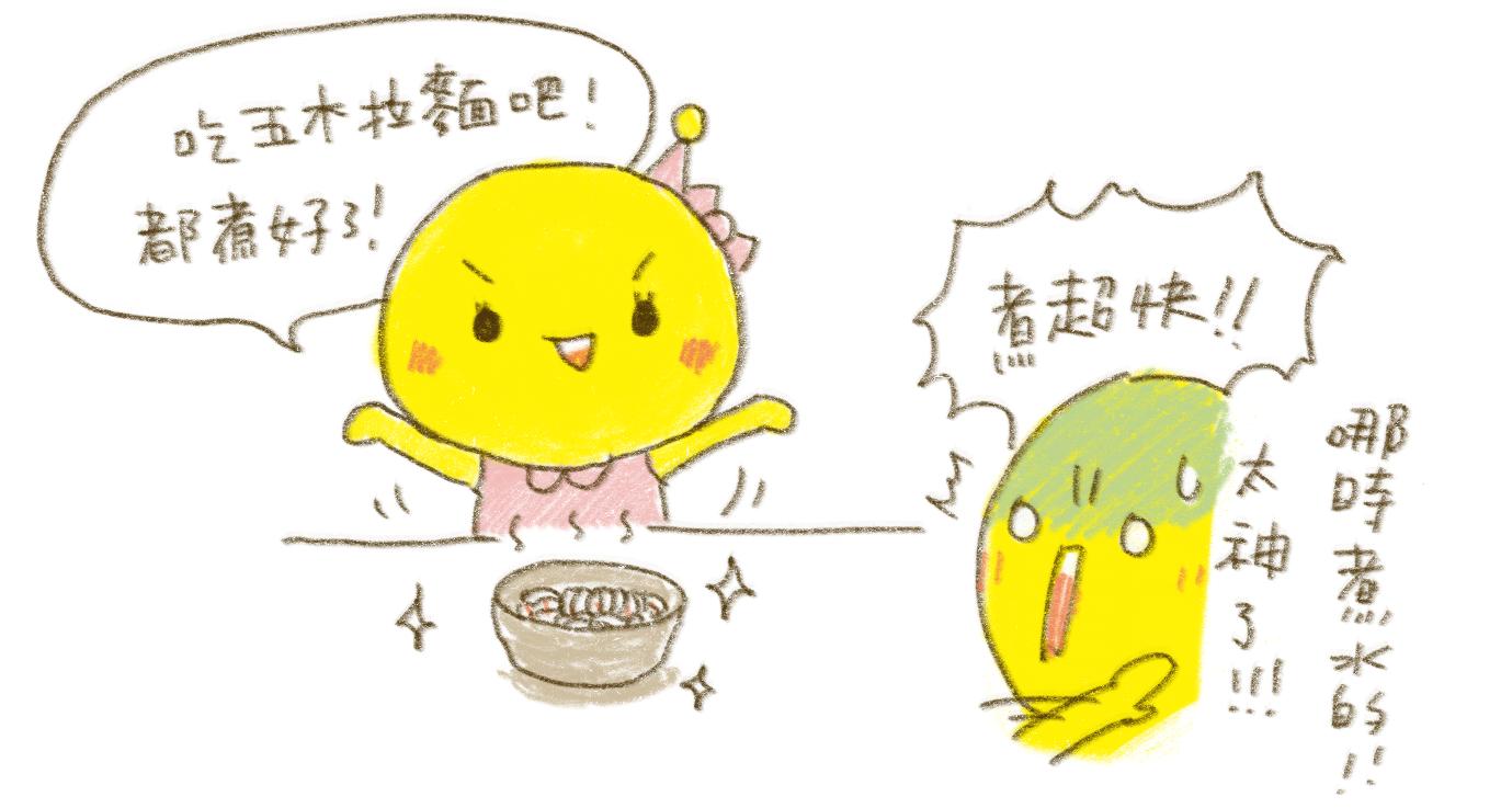 五木拉麵, 波家 ,polomanbo