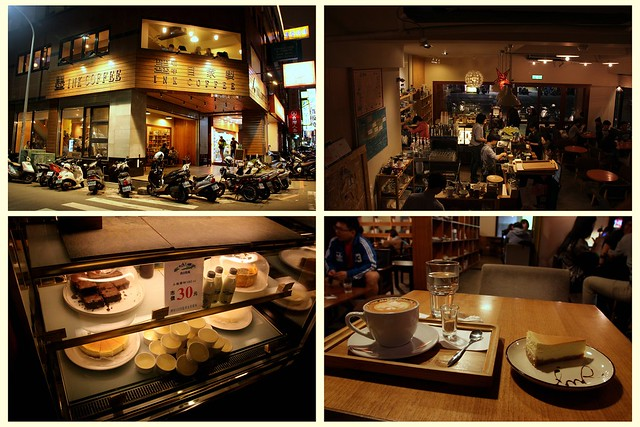 新竹-末咖啡