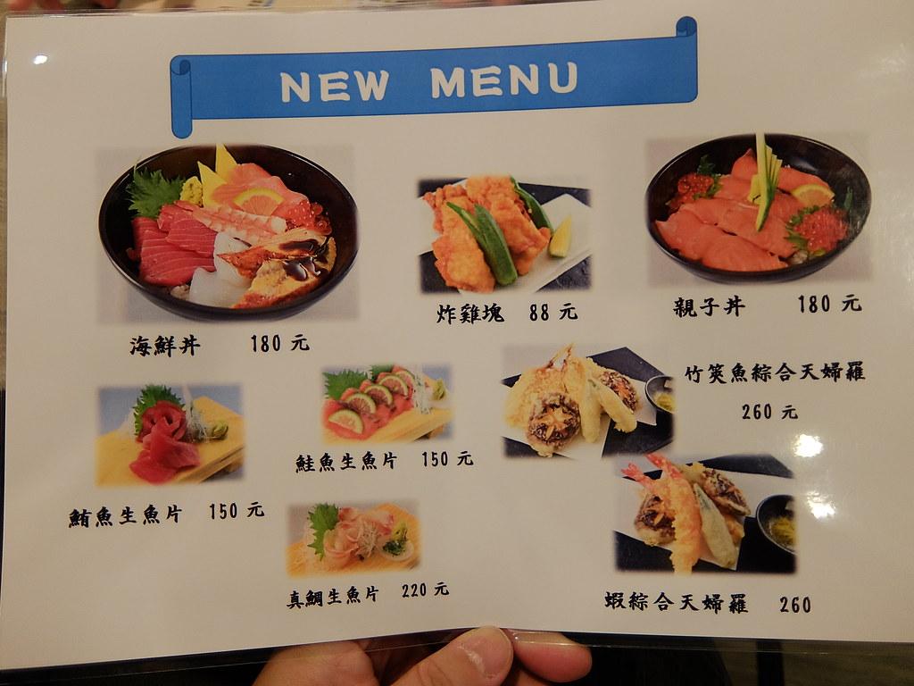 菜單二,這是其他餐點,也是現點現做的