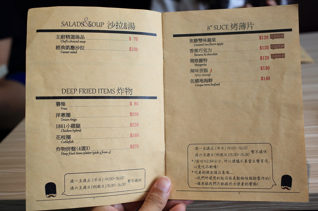 20150722萬華-1861 caffe (9)