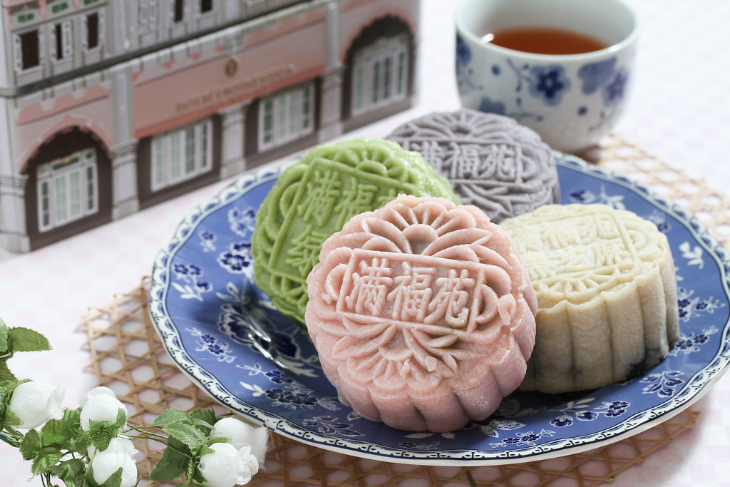 Mid-Autumn Festival Mooncake: InterContinental Singapore