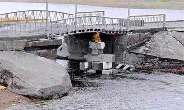 imagen graciosa de puente indestructible