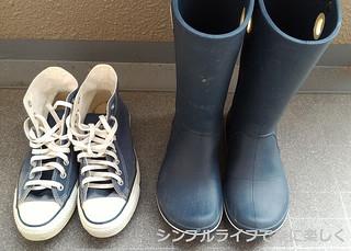 靴、コンバース・長靴