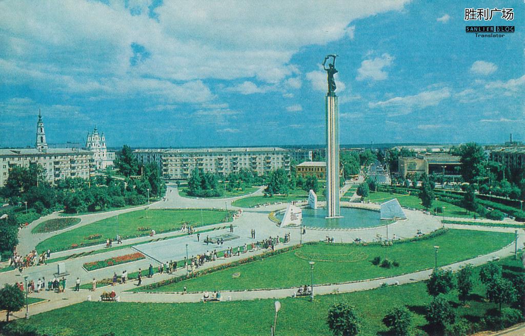 1970-1980年代卡卢加31