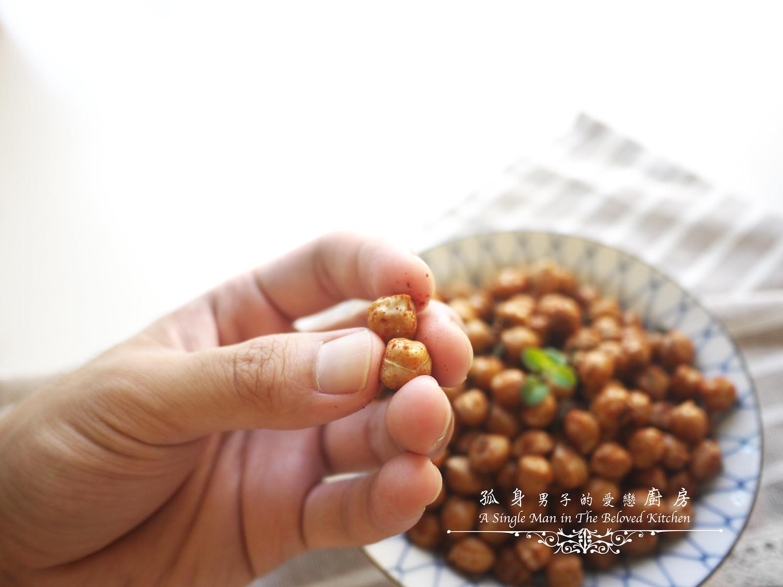 孤身廚房-香料煙燻鹽烤鷹嘴豆15