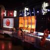 """Ayer estuvimos tocando """"Alex"""" de ROLF & FLOR EN LONDRES, en el programa @divendrestv3 de @tv3cat. ¡Muy pronto colgamos el link!"""