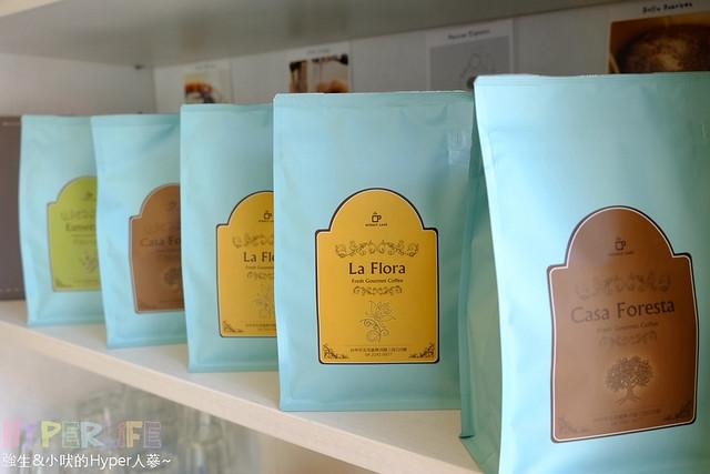 kidult吉多咖啡 (4)