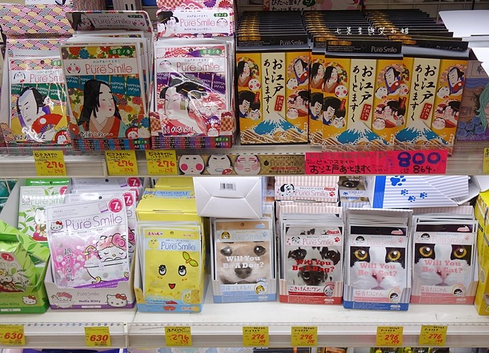 15 日本東京大阪旅遊必買藥粧、伴手禮分享 ~ 日本東京大阪旅遊購物