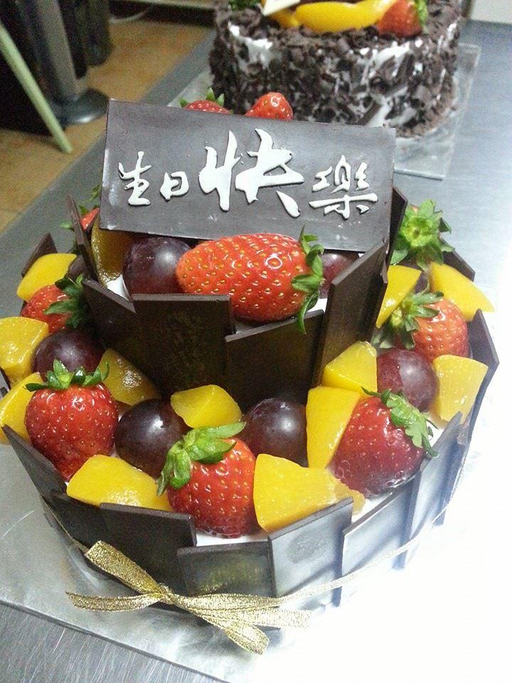 Fruit Cake Kuching Fresh Mouth Watering Fruits