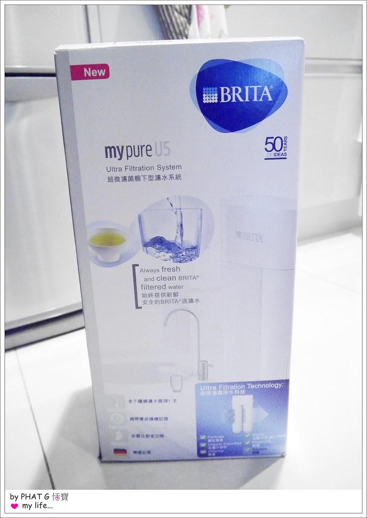 brita 13