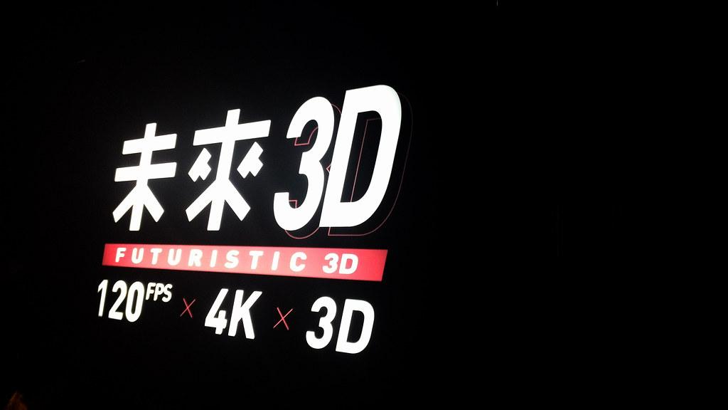京站威秀未來3D比利林恩
