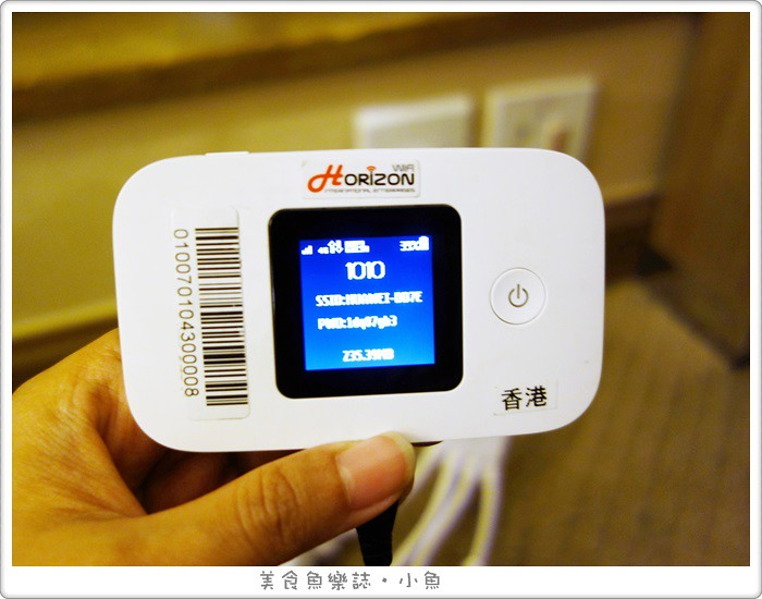 【香港旅遊】香港上網 赫徠森Horizon wifi分享機