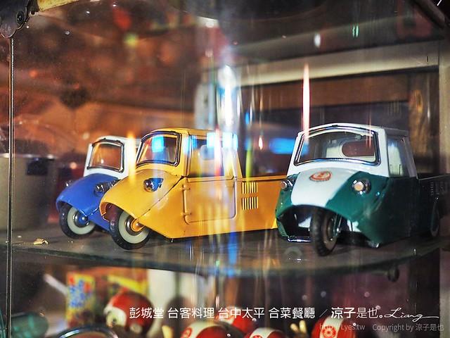 彭城堂 台客料理 台中太平 合菜餐廳 51