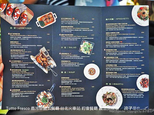 Tutto Fresco 翡冷翠義式餐廳 台北火車站 約會餐廳 義法式晚宴 14