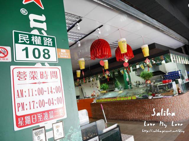 新店大坪林熱炒餐廳推薦水上鮮美食樓 (18)