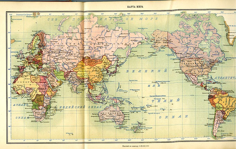 World Map from the Atlas of the USSR published in 1928