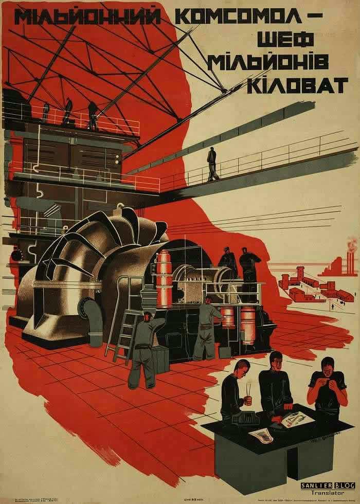 苏联20、30年代各类宣传画15