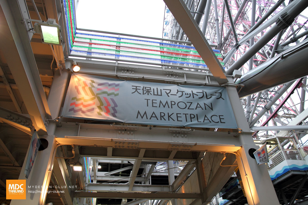 MDC-Japan2015-1104