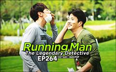 Running Man Ep.264