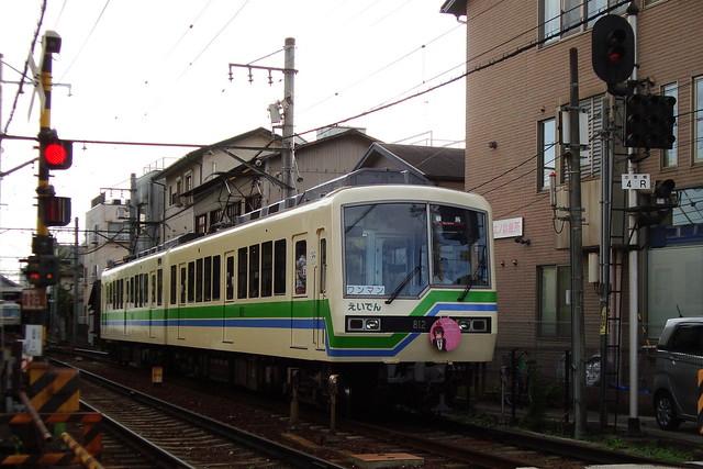 2015/09 叡山電車×城下町のダンデライオン ヘッドマーク車両 #18