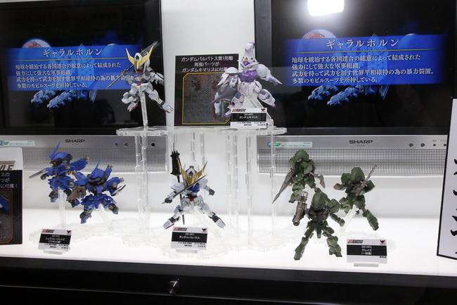 All Japan Model Hobby Show 2015 A1_095
