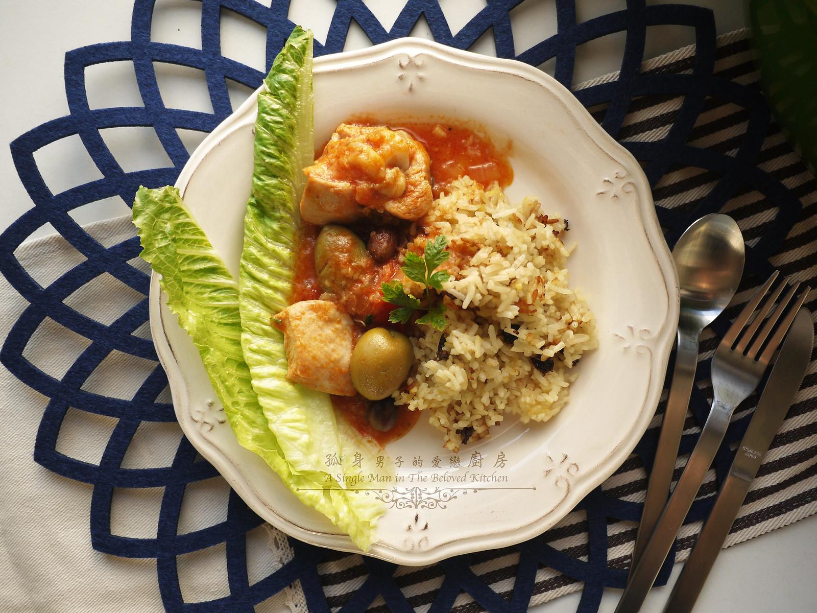 孤身廚房-蕃茄橄欖燴雞肉佐番紅花香米39