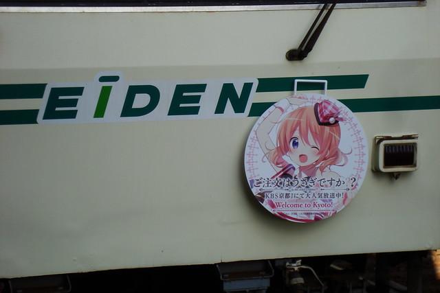 2015/10 叡山電車×ご注文はうさぎですか?? ヘッドマーク車両 #02