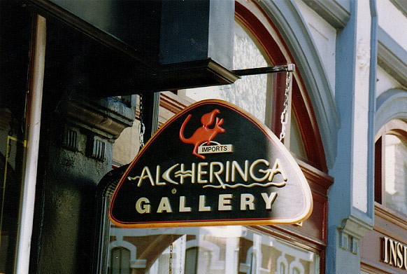 Alcheringa  panel and projecting