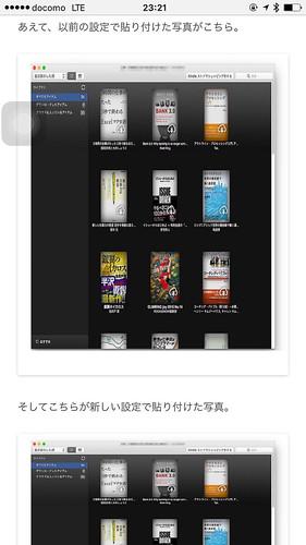 marsedit-image-height-iphone-1