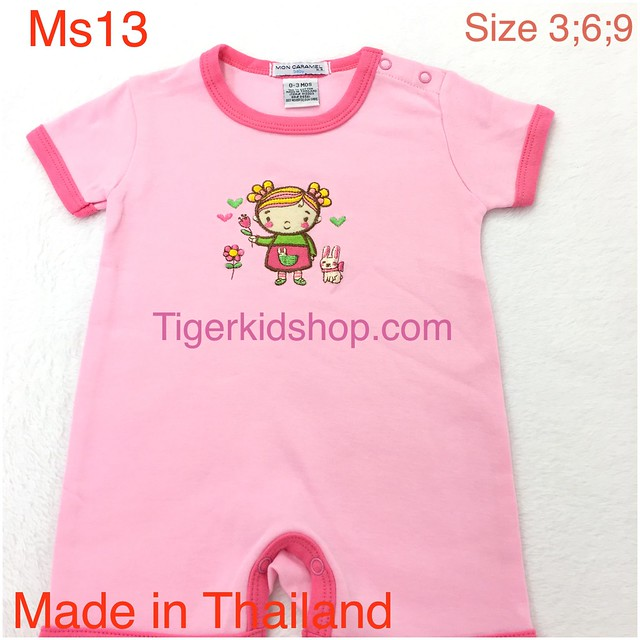 Body Made in Thailand 3M-9M form to (5kg-10kg)