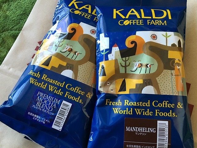 カルディのコーヒー豆