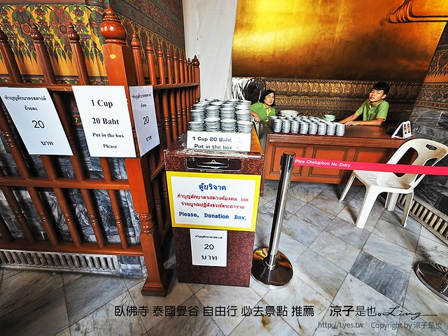 臥佛寺 泰國曼谷 自由行 必去景點 推薦 33