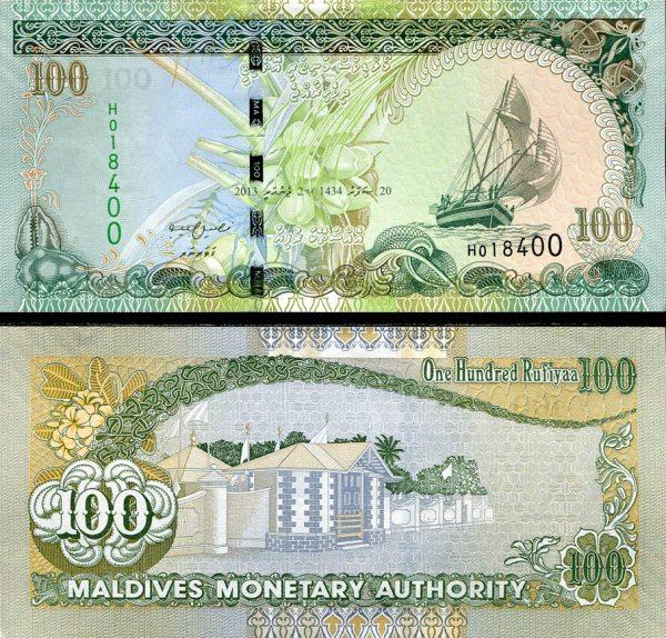 100 Rufiyaa Maldivy 2013