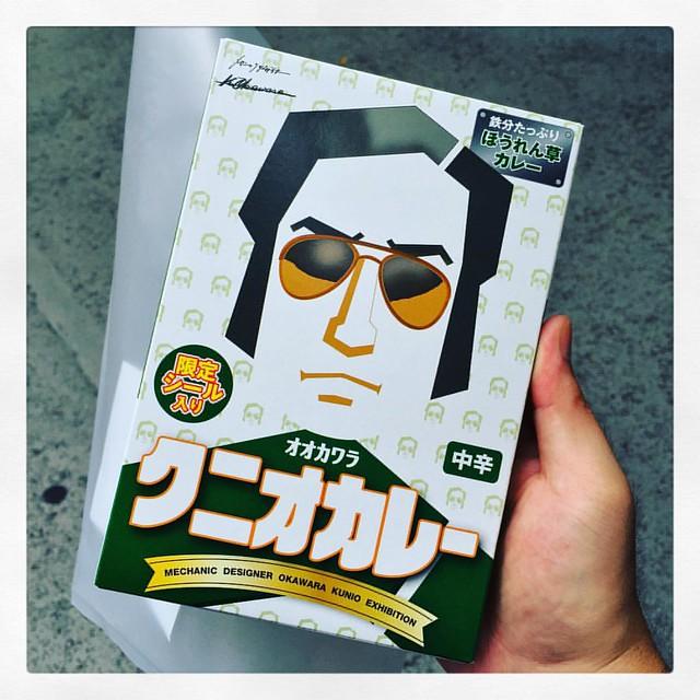 大河原邦男展でクニオカレー購入!